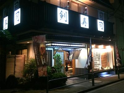 ken_susi_2